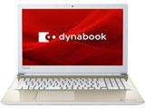 ノートPC dynabook P1X4JPEG サテンゴールド [Celeron・15.6インチ・Office付き・SSD 256GB・メモリ 4GB]