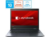 P1V8JPBL ノートパソコン dynabook (ダイナブック) オニキスブルー [12.5型 /intel Core i7 /SSD:512GB /メモリ:8GB /2019年1月モデル]