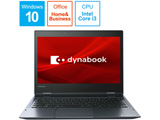 P1V6JPBL ノートパソコン dynabook (ダイナブック) オニキスブルー [12.5型 /intel Core i3 /SSD:128GB /メモリ:4GB /2019年1月モデル]