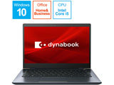 モバイルノートPC dynabook P1G6JPBL オニキスブルー [Core i5・13.3インチ・Office付き・SSD 256GB・メモリ 4GB]