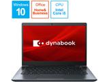 【在庫限り】 モバイルノートPC dynabook P2G5JBBL オニキスブルー [Core i5・13.3インチ・Office付き・SSD 256GB・メモリ 8GB]