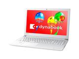 【在庫限り】 ノートPC dynabook P1B2JPDW リュクスホワイト [Celeron・15.6インチ・Office付き・HDD 500GB・メモリ 4GB]