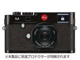 ライカM-P [Typ 240] ズマリット35mmセット ブラック [ライカMマウント] レンジファインダーカメラ
