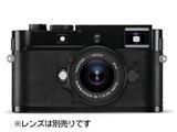 ライカ M-D(Typ 262) 【ボディ(レンズ別売)】