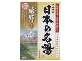 日本の名湯嬉野5包〔入浴剤〕