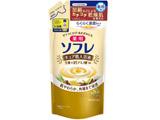 ソフレキュア肌入浴液 ミルキーハーブの香り つめかえ(400ml)〔入浴剤〕