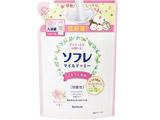 ソフレマイルドミー ミルク入浴剤 和らぐサクラの香り詰替