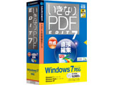 いきなりPDF EDIT 7 Win/CD
