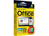 【Androidアプリ】ThinkfreeOfficeforAndroid