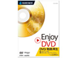 〔Win版〕 Enjoy DVD