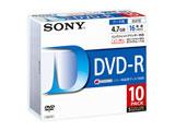 1〜16倍速対応 データ用DVD-Rメディア (4.7GB・10枚) 10DMR47LLPS