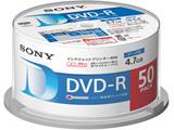 【在庫限り】 1〜16倍速対応 データ用DVD-Rメディア (4.7GB・50枚) 50DMR47LLPP