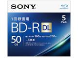 5BNR2VJPS4 録画用BD-R SONY ホワイト [5枚 /50GB /インクジェットプリンター対応]