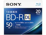 20BNR2VJPS4  録画用 BD-R DL Ver.1.2 1-4倍速 50GB 20枚【インクジェットプリンタ対応】