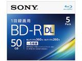 5BNR2VJPS6 録画用BD-R SONY ホワイト [5枚 /50GB /インクジェットプリンター対応]