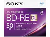 5BNE2VJPS2 録画用BD-RE Sony ホワイト [5枚 /50GB /インクジェットプリンター対応]