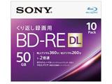 録画用 BD-RE DL Ver.2.1 1-2倍速 50GB 10枚【インクジェットプリンタ対応】 10BNE2VJPS2  3個セット
