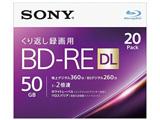 20BNE2VJPS2 録画用BD-RE Sony ホワイト [20枚 /50GB /インクジェットプリンター対応]