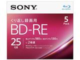 録画用 BD-RE Ver.2.1 1-2倍速 25GB 5枚【インクジェットプリンタ対応】 5BNE1VJPS2