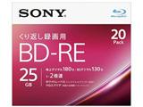 SONY(ソニー) 20BNE1VJPS2 録画用BD-RE Sony ホワイト [20枚 /25GB /インクジェットプリンター対応]