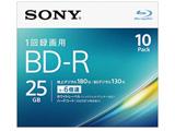 録画用 BD-R Ver.1.3 1-6倍速 25GB 10枚【インクジェットプリンタ対応】 10BNR1VJPS6