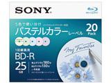 録画用 BD-R Ver.1.2 1-4倍速 25GB 20枚【インクジェットプリンタ対応カラーミックス】 20BNR1VJCS4