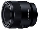 FE50mm F2.8 Macro SEL50M28 [ソニーEマウント] マクロレンズ