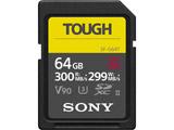 SF-G64T 64GB SDXC UHS-II メモリーカード [Class10対応]