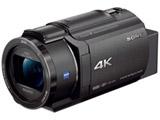 メモリースティック/SD対応 64GBメモリー内蔵 4Kビデオカメラ(ブラック) FDR-AX45(B)