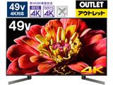 KJ-49X9500G 液晶テレビ BRAVIA [49V型 /4K対応 /BS・CS 4Kチューナー内蔵] 【買い替え5000pt】