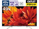 KJ-49X8500G 液晶テレビ BRAVIA [49V型 /4K対応 /BS・CS 4Kチューナー内蔵] 【買い替え5000pt】