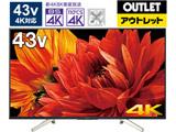 BRAVIA KJ-43X8500G 43V型4K対応液晶テレビ ブラビア [BS・CS 4Kチューナー内蔵] 【買い替え3240pt】