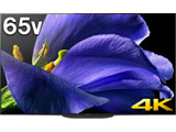 BRAVIA KJ-65A9G 65V型4K対応有機ELテレビ ブラビア [BS・CS 4Kチューナー内蔵] 【買い替え10800pt】