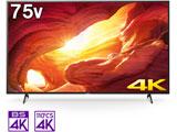 液晶テレビ BRAVIA(ブラビア)  KJ-75X8000H [75V型 /4K対応 /BS・CS 4Kチューナー内蔵 /YouTube対応 /Bluetooth対応] 【買い替え10000pt】