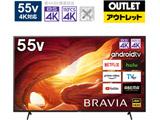 液晶テレビ BRAVIA  KJ-55X8000H [55V型 /4K対応 /BS・CS 4Kチューナー内蔵 /YouTube対応] 【買い替え5000pt】