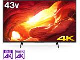 液晶テレビ BRAVIA(ブラビア)  KJ-43X8000H [43V型 /4K対応 /BS・CS 4Kチューナー内蔵 /YouTube対応 /Bluetooth対応] 【買い替え5000pt】
