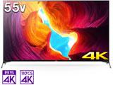 液晶テレビ BRAVIA  KJ-55X9500H [55V型 /4K対応 /BS・CS 4Kチューナー内蔵 /YouTube対応] 【買い替え5000pt】