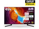 液晶テレビ BRAVIA  KJ-49X9500H [49V型 /4K対応 /BS・CS 4Kチューナー内蔵 /YouTube対応] 【買い替え5000pt】