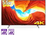 液晶テレビ BRAVIA  KJ-55X8550H [55V型 /4K対応 /BS・CS 4Kチューナー内蔵 /YouTube対応] 【買い替え5000pt】