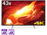 液晶テレビ BRAVIA  KJ-43X8500H [43V型 /4K対応 /BS・CS 4Kチューナー内蔵 /YouTube対応] 【買い替え5000pt】