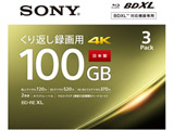 録画用BD-RE XL   3BNE3VEPS2 [3枚 /100GB /インクジェットプリンター対応]