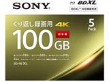 5BNE3VEPS2   録画用BD-RE XL  [5枚 /100GB /インクジェットプリンター対応/ホワイト]   5BNE3VEPS2 [5枚 /100GB /インクジェットプリンター対応]