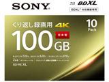 録画用BD-RE XL   10BNE3VEPS2 [10枚 /100GB /インクジェットプリンター対応]