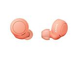 フルワイヤレスイヤホン  オレンジ WF-C500 DZ [マイク対応 /ワイヤレス(左右分離) /Bluetooth]