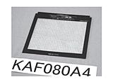 【空気清浄機用フィルター】 (バイオ抗体フィルター) KAF080A4