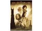 ロード・オブ・ザ・リング:二つの塔 DVD