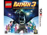 LEGO バットマン3 ザ・ゲーム ゴッサムから宇宙へ 【3DSゲームソフト】
