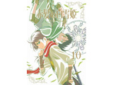赤髪の白雪姫VOL.10 BD初回