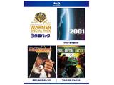 2001年宇宙の旅/時計じかけのオレンジ/フルメタル・ジャケッ ト ワーナー・スペシャル・パック 初回限定生産 【ブルーレイ ソフト】   [Blu-ray Disc]