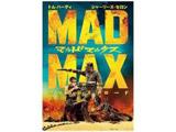 マッドマックス 怒りのデス・ロード DVD